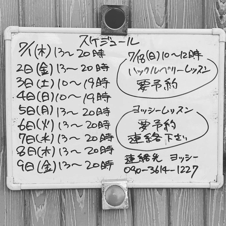 7月のスケジュールです。7/3(土)ヨッシーレッスン開催します。1〜3名定員で60〜90分レッスンします。どんなレベルでも大丈夫です。時間調整しますので、直接連絡ください。7/18(日)10-12時ハックルベリーレッスンです。こちらも予約制ですので、事前連絡ください。施設利用料の決済をpaypayが使えるようにしましたので、受付で名前書いてもらったら、paypayアプリからQRを読み込んで、利用料1000円を決済してください。わからなければ、ヨッシーにTelください090-3614-1227